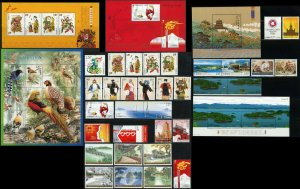 CHINA PRC #3647-3679 Postage Stamp Sheet Collection 2008 Mint NH