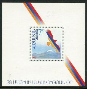 Armenia 1992 Mount Ararat & Rainbow strip & S/S Sc# 430-31 NH