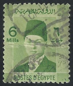 Egypt #211 6m King Farouk