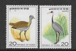 Korea  1015-16  1976  set 2   VF NH