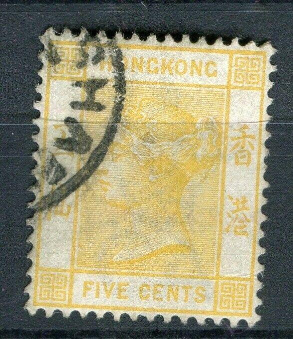 HONG KONG; Shanghai Treaty Port Cancel on QV 5c. value,