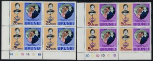 Brunei 190-1 BL Blocks Plate 1B,1D MNH Princess Anne, Mark Phillips Wedding