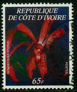 Ivory Coast #447D Used Stamp - Flowers (a)