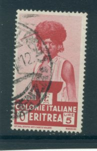 Eritrea 166  Used cgs (1)