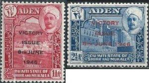 Aden: Qu'aiti 12-13 (mvlh) Mukalla, ovtpd Victory issue (1946)