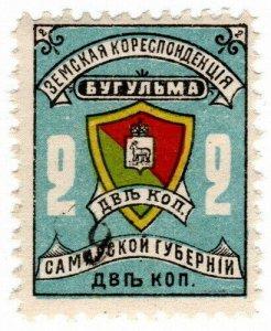 (I.B) Russia Zemstvo Postal : Bugulma 2kp