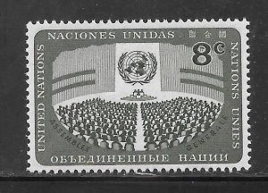 United Nations #46 MNH Single