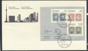 FDC SG MS917 - SC# 756a SPECIAL - please read details - Stamps CAPEX