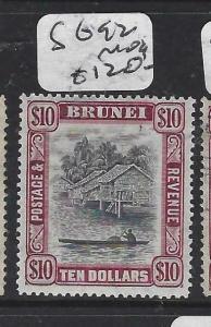 BRUNEI  (PP0905B) $10   RIVER SG 92   MOG