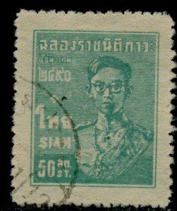 Thailand # 263, Used. CV $ 7.50