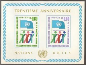 United Nations UN Geneva 1975 - Scott # 52 Mint NH SS. Ships Free with Another.