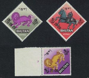 Bhutan Mythical Creatures 3v Overprint '20Ch' SG#215-17