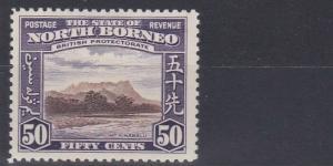 NORTH BORNEO  1939  S G 314   50C   CHOCOLATE & VIOLET     MH  CAT £48