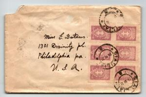Lithuania 1931 Cover to USA / Light Edge Creasing - Z13392