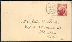 HAWAII #76, USED ON COVER - HARD TO FIND!