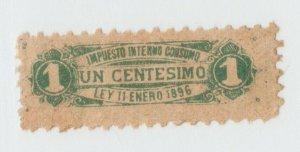 Uruguay Revenue Fiscal stamp 9-25-21 -- 1896 date