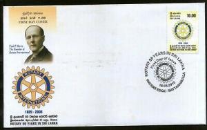 Sri Lanka 2010 Rotary International Founder of Paul P. Harris FDC # F179