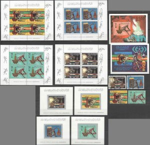 NW0172 IMPERF,PERF LIBYA OLYMPIC GAMES MOSCOW 1980 SET+6BL+4KB MICHEL 48,5 € MNH