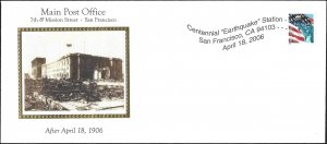 3968 Mint,OG,NH... Main Post Office in San Francisco Cachet... Very nice!