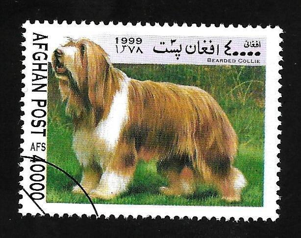 Afghanistan 1999 - U - Unlisted - Pic 4 *