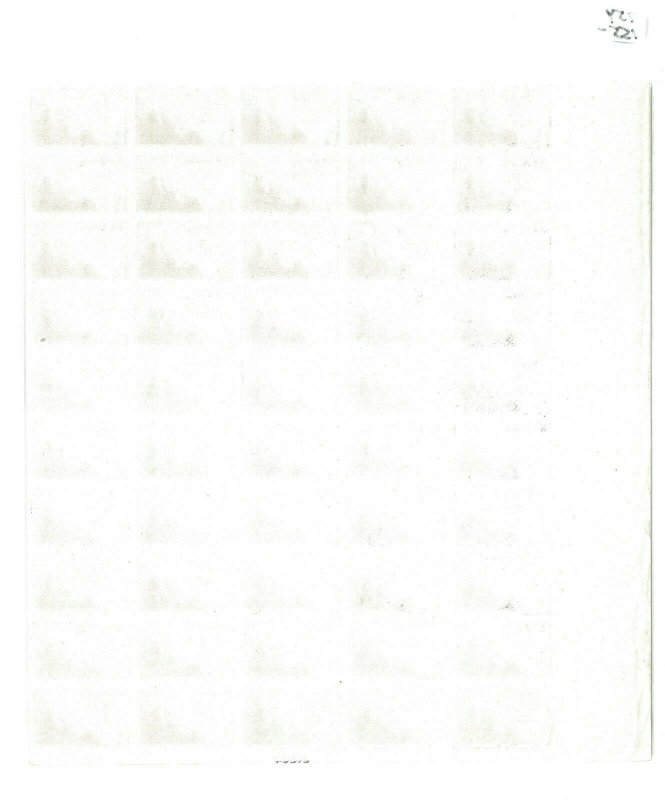 1935 United States Postage Stamp #754 Plate No. 21202 Mint Full Sheet