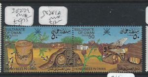OMAN  (P1604BB) BEES   SG 281A      MNH