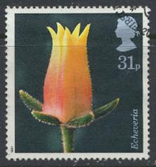 Great Britain SG 1349 SC# 1170 Used Flower Photography