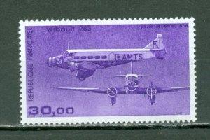 FRANCE AIR #C58...MINT...$6.00