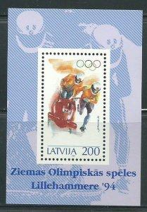 1994 Latvia Scott Catalog Number 360 Unused Never Hinged