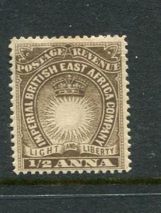 British East Africa #14 Mint