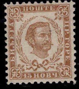Montenegro Scott 20 MH* Prince Nicholas 1893 late printing perf 10.5