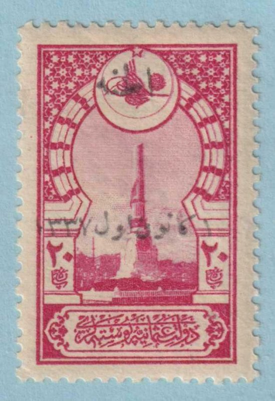 TURKEY IN ASIA  65 MINT HINGED OG * NO FAULTS EXTRA FINE!