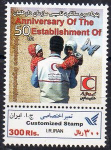 IRAN - 2017 - RED CROSS - RED CRESCENT - CUSTOMIZED STAMP -