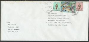 UNITED ARAB EMIRATES 1991 cover to New Zealand, KALBA cds..................10405