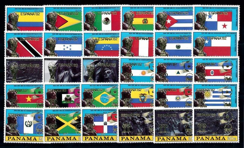 [60593] Panama 1980 World Cup Soccer Football Overprint 30 Values MNH