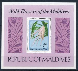 [61881] Maldives 1979 Flora, Blossom Flowers, Blumen Blüten Souvenir Sheet MNH