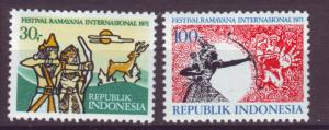 J21043 Jlstamps 1971 indonesia set mh #804-5 rama