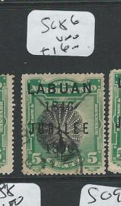 LABUAN (P2101B) 5C  BIRD    JUBILEE SG86  VFU