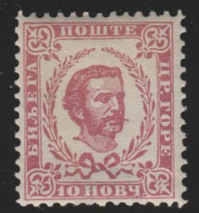 Montenegro 37 Prince Nicholas I 1898