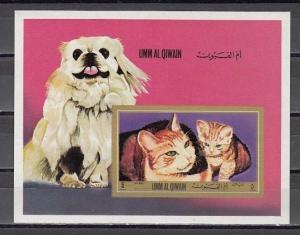 Umm Al Qiwain, Mi cat. 674, BL55 B. Cat & Kitten s/sheet.