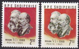 Albania #821-2  MNH CV $3.75  (Z8029)