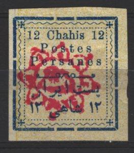 COLLECTION LOT # 5378 IRAN #252UNG 1902 CV+$75