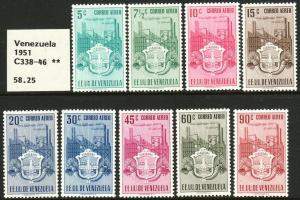 1951 Venezuela Arms of Carabobo & Industry airmail set MOG Sc# C545 / C553