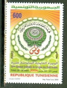 AV: Tunisia 1336 MNH variety with wrong dates listed in Michel CV $130