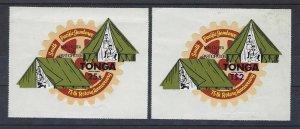 1980 Tonga Boy Scout First Jamboree self-adhesive