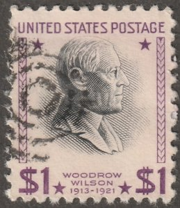USA Stamp, Scott#832, used hinged, from a collection, nice stamp, #832