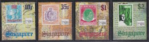 Singapore 563-566 MNH (1990)