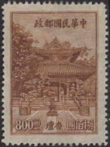 China 742 (mhr, ngai) $800 Confucius' lecturing school, yel brn (1947)