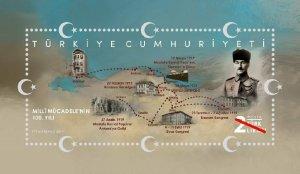 TURKEY / 2019 - WAR OF LIBERATION (ATATURK, WWI), MNH, Mi: 4496 (Block 187)