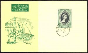 Aden Sc# 47 FDC cachet 1953 6.2 QEII Coronation